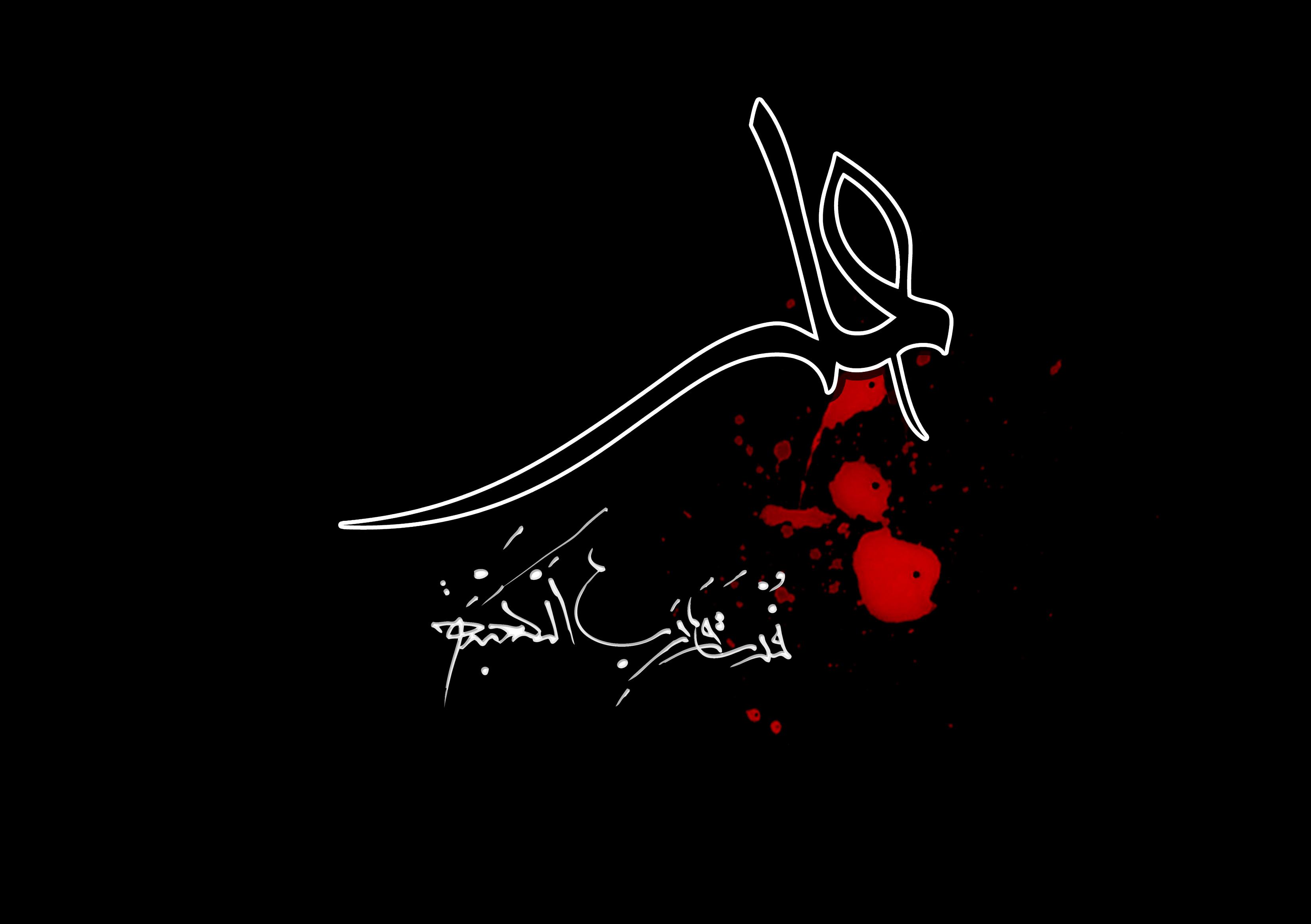 شهادت حصرت علی